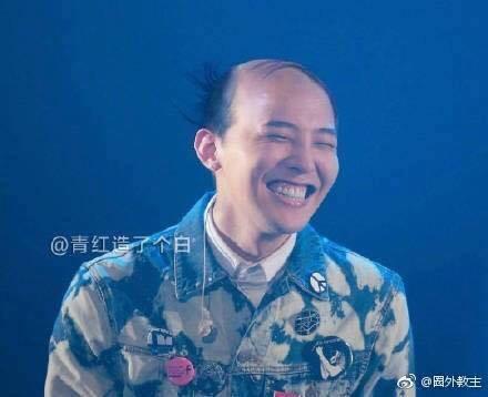 ảnh cười, ảnh cười sao, sao hói đầu