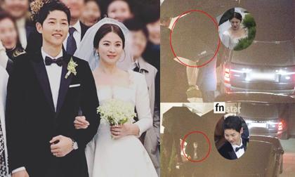 Yoo Ah In,Song Hye Kyo,Song Joong Ki