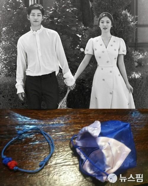 Song Hye Kyo,Song Joong Ki và Song Hye Kyo kết hôn,Song Joong Ki