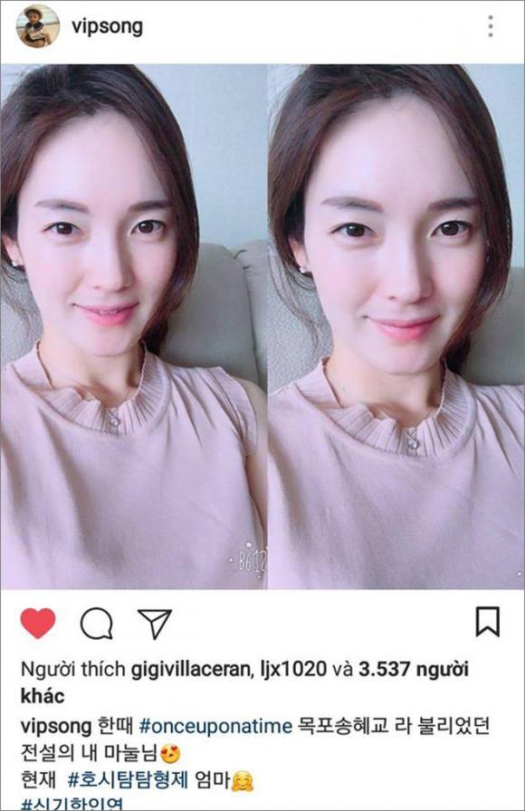 Song Joong Ki, chị dâu Song Joong Ki, Song Hye Kyo
