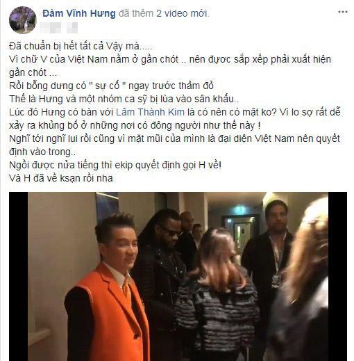 Đàm Vĩnh Hưng, thảm đỏ EMA 2017, Mr Đàm