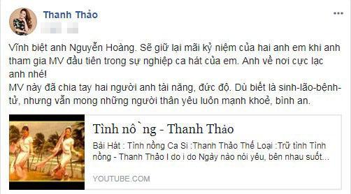 sao-viet-chia-buon-nguyen-hoang-qua-doi-ngoisaovn-5-ngoisao.vn-w502-h278