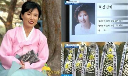 nghệ sĩ Hàn, kim tae ho tử vong, sao Hàn