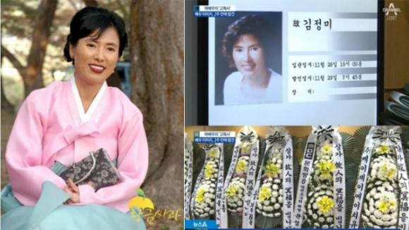 sao Hàn chết đột ngột,Lee Mi Ji,nghệ sĩ Hàn đột ngột tử vong