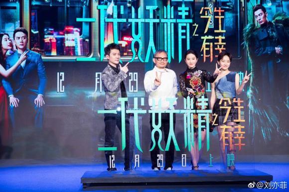 ,diễn viên Lưu Diệc Phi,thời trang Lưu Diệc Phi, lưu diệc phi mặc đồ hoa hòe hoa sói