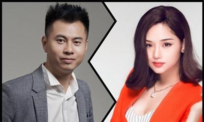 Miu Lê, Dương Cầm, quản lý Miu Lê