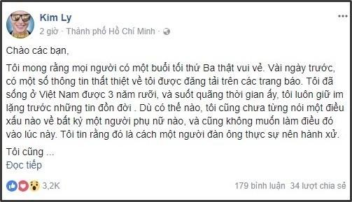 Kiko Chan, kim lý, sao việt
