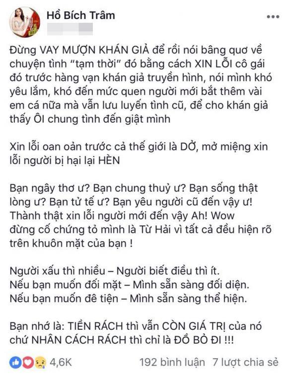 Minh Luân, Hồ Bích Trâm, ca sĩ Minh Luân