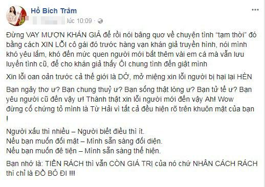 Minh Luân, ca sĩ Minh Luân, bạn gái cũ của Minh Luân
