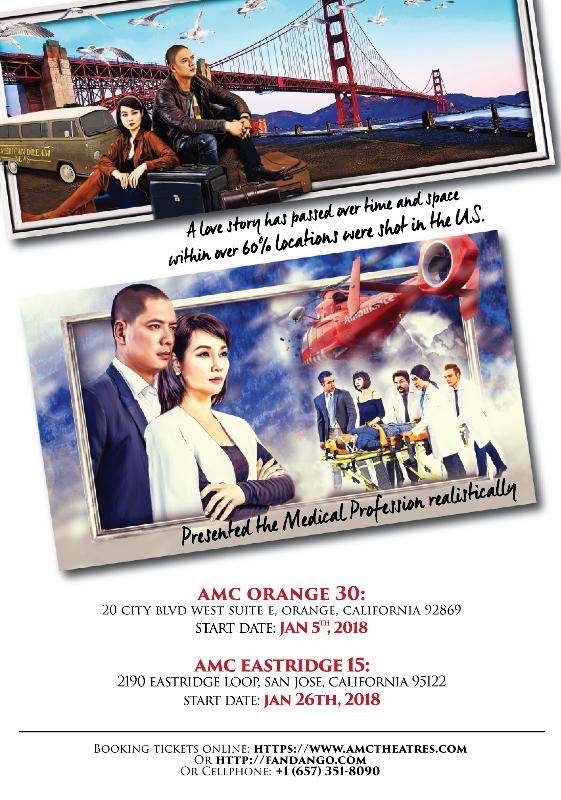 Thất bại ở Việt Nam, 'Giấc mơ Mỹ' được công chiếu rộng rãi ở Mỹ và Canada