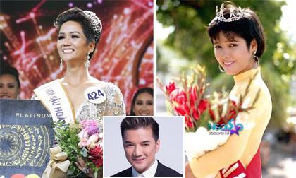 Hoa hậu  H'Hen Niê,hoa hậu hoàn vũ việt nam 2017, H'Hen Niê đăng quang hoa hậu