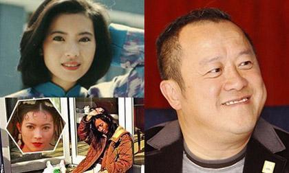 Tăng Chí Vỹ,Lam Khiết Anh,Tăng Chí Vỹ cưỡng hiếp Lam Khiết Anh
