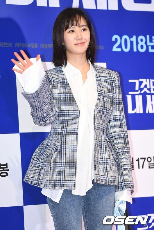 SNSD và nửa làng giải trí đến sự kiện công chiếu phim của tài tử Lee Byung Hun