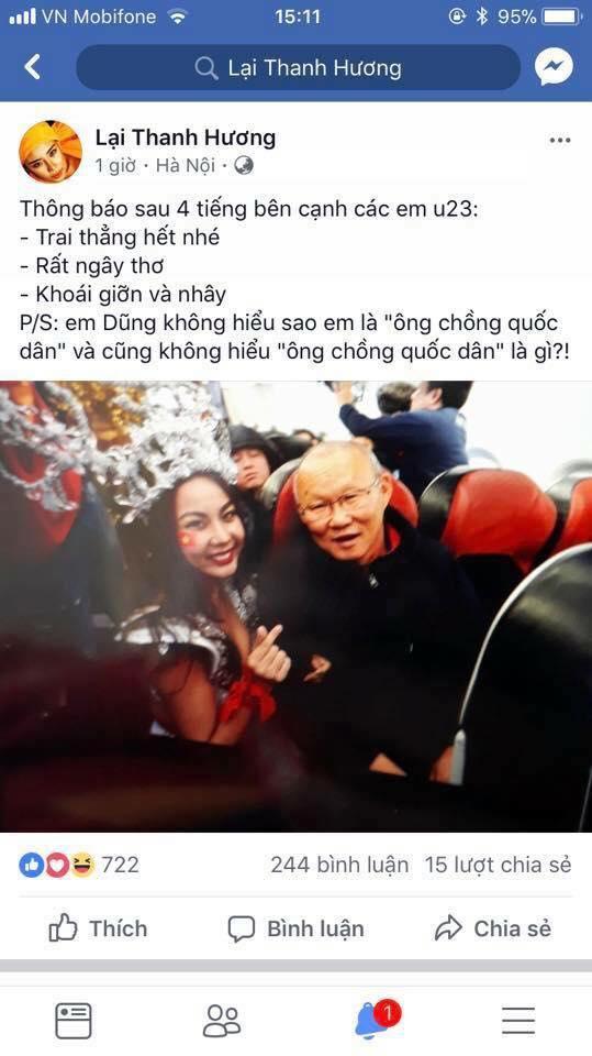 Lại Thanh Hương, U23 Việt Nam, Bùi Tiến Dũng