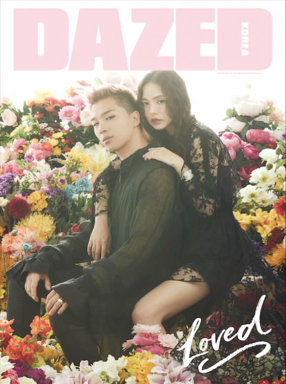 taeyang (Big Bang),Taeyang và Min Hyo Rin, ảnh cưới của taeyang và min hyo rin