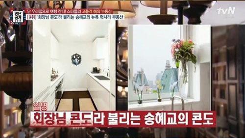 Diễn viên Song Hye Kyo, nhà của song hye kyo, căn hộ cao cấp ở new york
