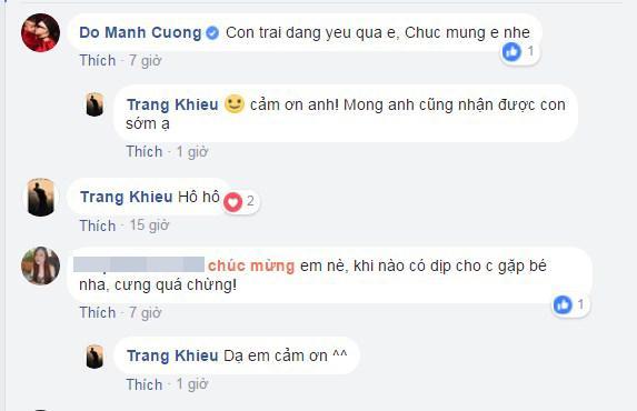 Trang Khiếu, người mẫu Trang Khiếu, Trang Khiếu sinh con