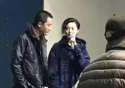 diễn viên Phạm Băng Băng, phạm băng băng khóa môi bạn diễn trẻ, lý thần nổi cơn ghen