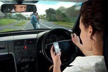 tai nạn giao thông, 90% tai nạn xe hơi liên quan đến hành vi này, hành vi thiếu an toàn khi lái xe