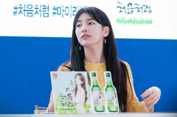 vẻ đẹp trong sáng của Suzy, suzy bầu bĩnh, suzy hẹn hò lee dong wook