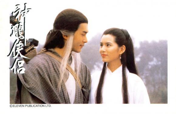 Cổ Thiên Lạc,Lý Nhược Đồng,Tiểu long nữ Lý Nhược Đồng, cổ thiên lạc và lý nhược đồng hội ngộ