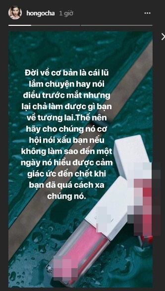 Hồ Ngọc Hà, nhẫn của Hồ Ngọc Hà, Hà Hồ