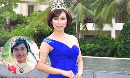 Bích Phương, mẹ Bích Phương, sao Việt