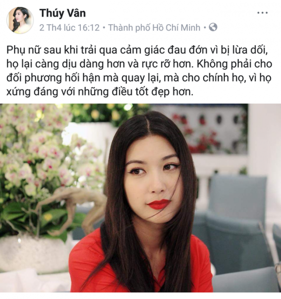 Lan Khuê, Thúy Vân, sao việt