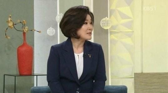 Son Ye Jin,So Ji Sub,sao Hàn