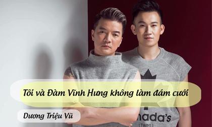 Dương Triệu Vũ, Hoài Linh, Đàm Vĩnh Hưng