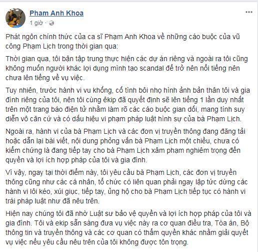 sao nam Việt gạ tình, Phạm Anh Khoa, Cao Thái Sơn, Khánh Phương