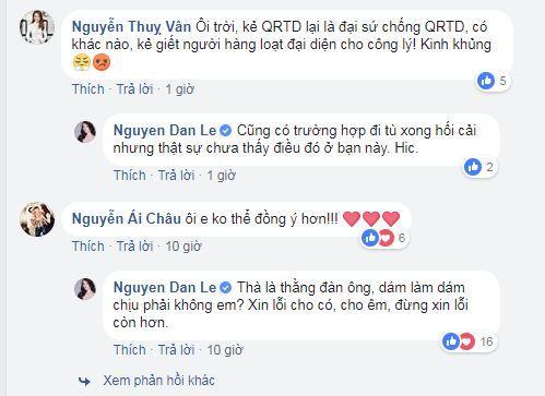 Đan Lê, Phạm Anh Khoa, sao Việt,