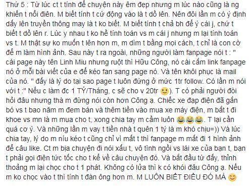 Linh Miu, Hữu Công
