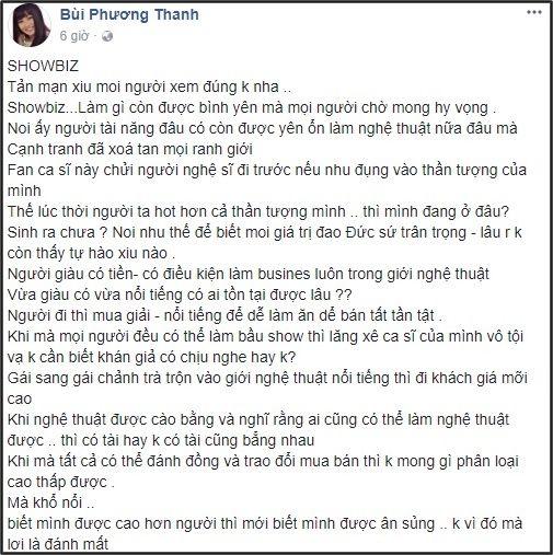 Hoài Linh, Đàm Vĩnh Hưng, Phương Thanh