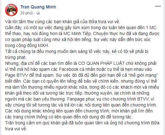 BTV Quang Minh, BTV Minh Tiệp, sao Việt