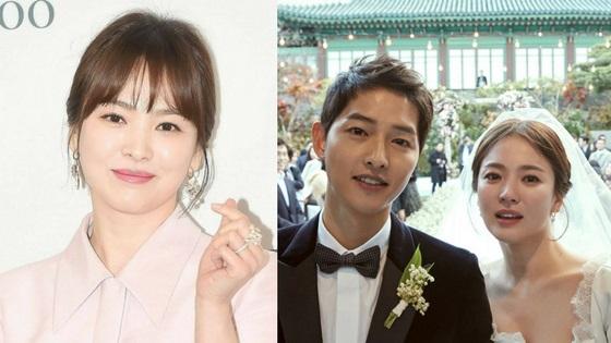nữ diễn viên song hye kyo,Park Bo Gum, song hye kyo và park bo gum