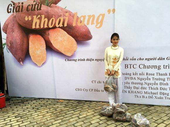 Bác sĩ thẩm mỹ Xuân Trường, Á hậu Hoàng Yến, sao việt