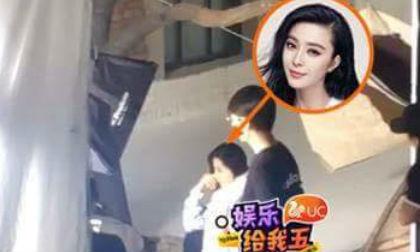 nữ diễn viên PHạm băng Băng,Scandal Phạm Băng Băng, sao Hoa ngữ