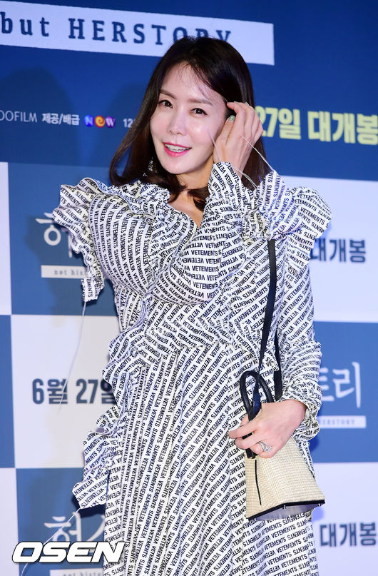 Dàn mỹ nhân U50 nổi tiếng xinh đẹp tại Hàn Quốc cùng nhau hội tụ