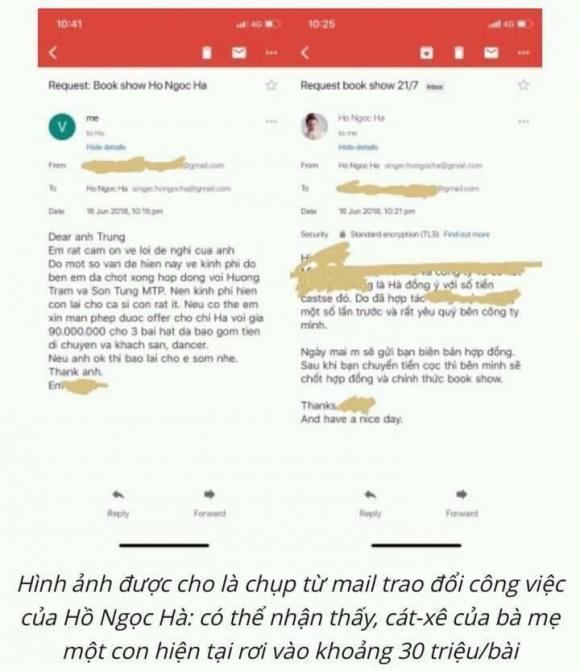 Hà Hồ, Lý Quí Khánh, sao Việt