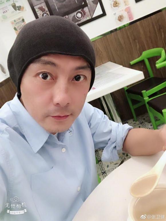 Trương Vệ Kiện,Sao Hongkong, trương vệ kiện bị bắt