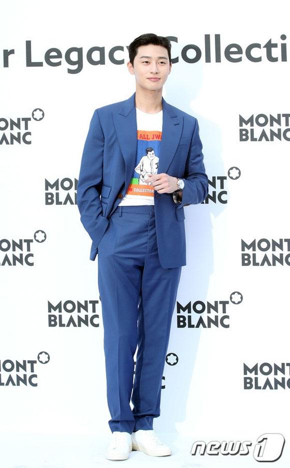 Park Seo Joon, Thư ký Kim, sao hàn