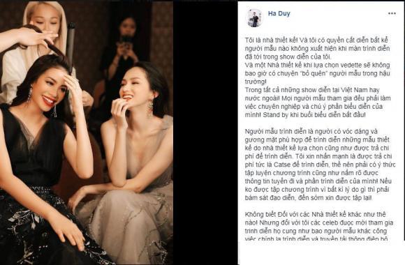Hương Giang idol, NTK Hà Duy, Hoa hậu Hương Giang, sao việt
