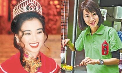 sao Hoa ngữ, Vương Phi, Huỳnh Hiểu Minh, Khâu Lê Khoan, Lâm Chí Linh