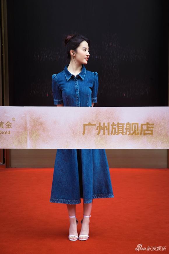 diễn viên Lưu Diệc Phi,Luu Diec Phi dep nhu tien nu,thần tiên tỷ tỷ Lưu Diệc Phi