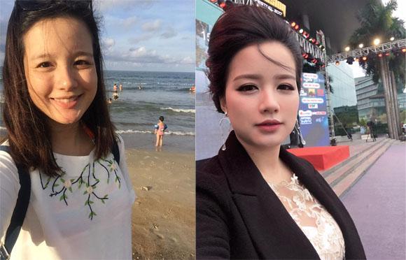 Minh Trang, sao Việt