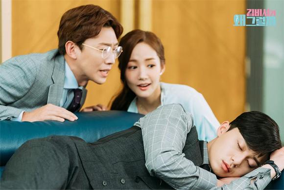 Thư Ký Kim, Park Seo Joon, sao hàn, Park Min Young