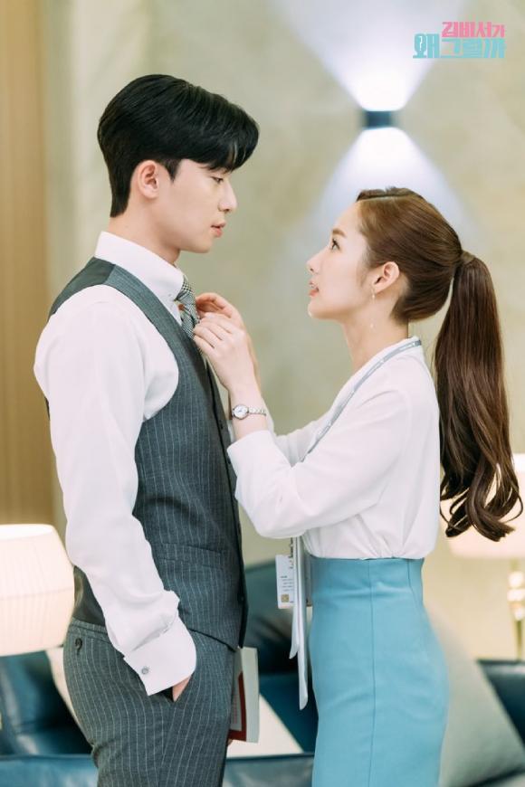 Thư ký Kim,Park Min Young,Park Seo Joon
