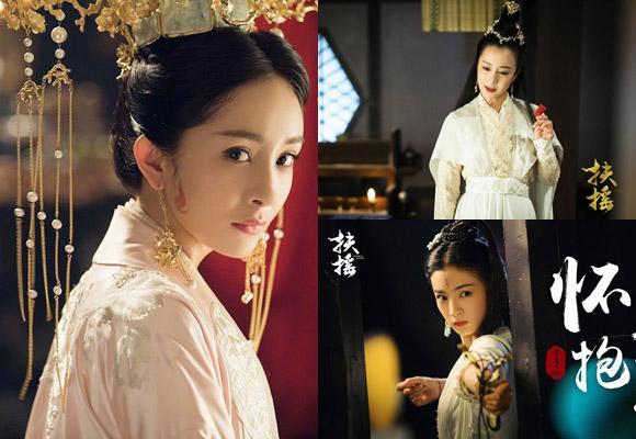 Lên nhầm kiệu hoa được chồng như ý,Vương Tuệ Quyên,Phù Dao Hoàng hậu