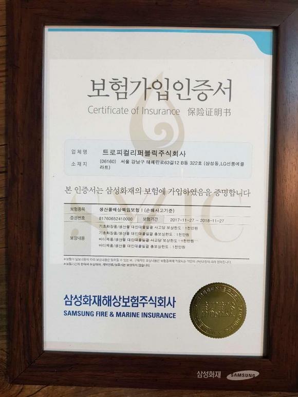 Mỹ phẩm SYLIC, Mỹ phẩm cao cấp SYLIC, CEO Phan Quỳnh Anh